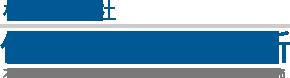 中古プレス | スクラップ処理機械の中古ギロチン・中古プレス販売 by 佐藤設計事務所